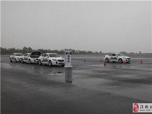 雨中试驾新昂科威,感觉还不错