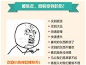 双11   伊贝儿叫板电商放价大PK啦!!!