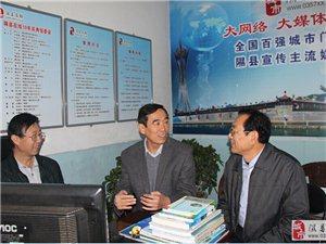 张瑞燕主席在隰县在线调研