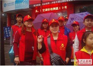 泸县义工2014年10月12日石岗敬老院活动