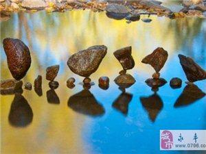 石头的魅力