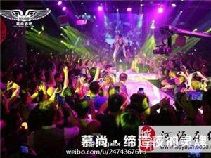 河源幕尚musa酒吧现招聘营销经理数名男