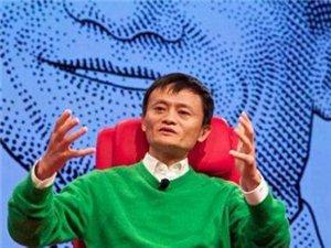 """马云:中国的五大银行想杀了""""我"""""""