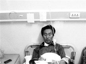 隰县好人贺西平病危欲捐献全身器官