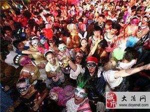 2014年11月11日晚七点大冶雨润广场单身舞会!寻找幸福的方向!