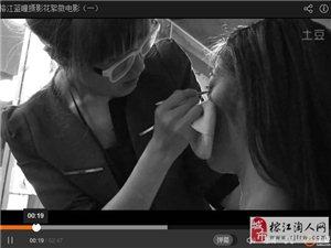 【第二季】蓝瞳时尚婚纱摄影免费体验拍花絮