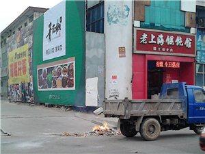 【同城爆料】河津东兴门口早上,焚烧垃圾,路人躲避不急
