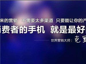 未来三年中国将巨变 14亿国人为之沸腾