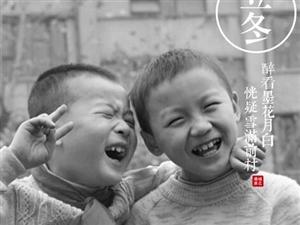 淮北实景拍摄,立冬进补,请转给你爱的人