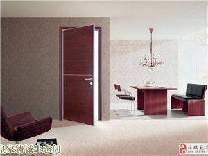 【装修那些事儿】生态门和传统复合门的区别