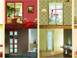 【装修那些事儿】1分钟学装修:建材全知道,让门窗成为忠实的守护