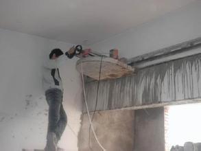 北京混凝土切割开门洞