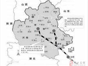 �合高�F明年�_工�O西�A、扶�稀⒅芸诒薄⑸蚯稹㈨�城等站,喜大普奔!