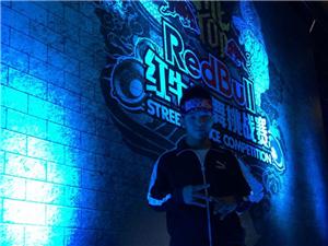 李超老师全国街舞比赛照片(南京分赛区、红牛街舞比赛)