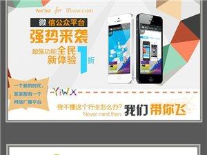 为您建立微信公众平台·荆门在线帮您营销服务!