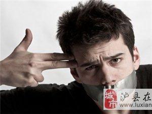 【泸县人才网】推荐经典面试经历避免9大错误,才能面试成功!