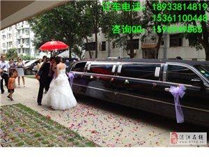 结婚一生一次 选择婚车应该隆重 大方 豪华