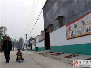 西�A�h柴城村:一街一景一街一� 美不�偈眨�