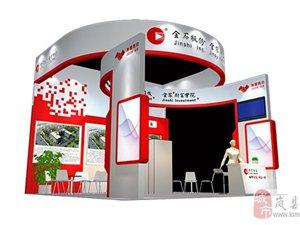金苏财富加盟店经营:如何进行产品与业务选择?