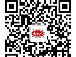 阜新金夫人, 双11活动火爆进行中