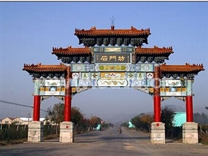 深秋红叶 温暖长安――青州飞达长安轿车临朐石门坊自驾游