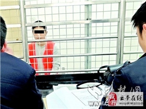 电工男扮女装抢劫业主 监控揭开其从化装到逃跑全过程
