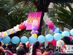澳门牌九游戏注册首届青年人才相亲文化节11月15日浪漫开启