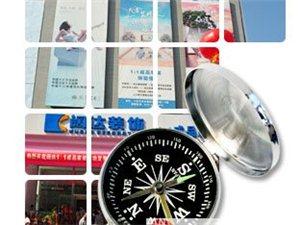 北京阔达装饰―中国高端标准工程缔造者