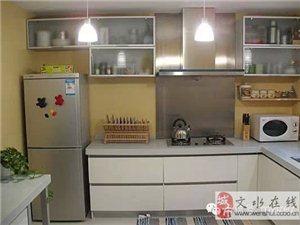 一次看个够16款功能齐全的厨房 给你舒心生活体验!
