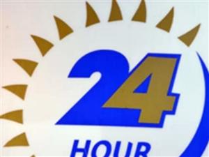 女人科学生活24小时 ( 做美丽女人都要看看)