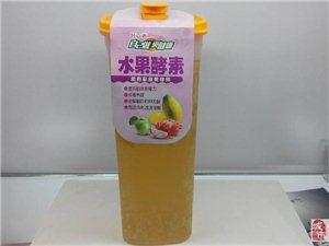 大邑特百惠水果酵素