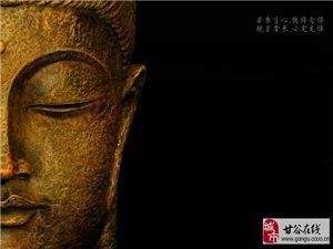 100首历代高僧大德开悟禅诗,悠然境界