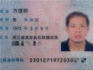 筑巢引凤,关门打狗,浙商在陕西省旬阳县惨遭折磨无人管