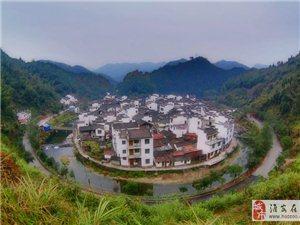最圆的山村