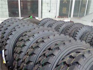 安耐特.300.386.399.366.755.785轮胎批发