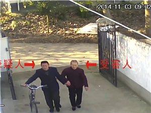 警方公布骗窃案嫌疑人视频,欢迎广大市民提供线索