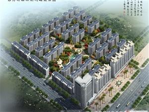 汉川东方明珠,无可挑剔的居家美宅
