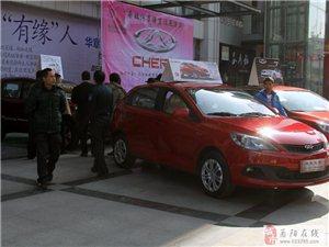 【活动一条街】瑞庆汽贸大放血:快去抽奖吧,瑞虎5轿车还没有被抽走!