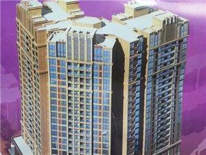 小伙伴们 听说过蓬溪县赤城新座楼盘吗?