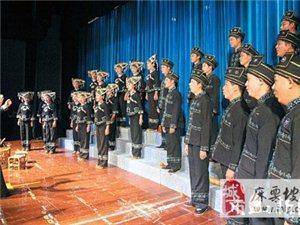 坡芽歌书合唱团在文山学院汇报演出