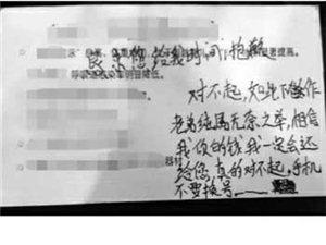 小偷在女失主的钱包留言:纯属无奈