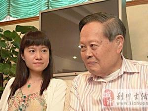 老丈人娶了女婿的孙女,搞晕13亿人。