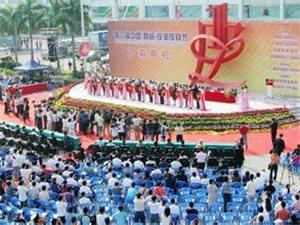 第十三届中国(狮岭)皮革皮具节