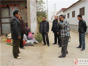 2014-11-15日 邹城市手拉手 连心公益 为城前镇送冬衣