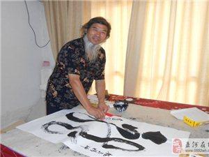京城书画家刘平书画作品