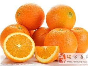 教你如何挑选最好吃的脐橙