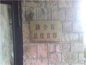 德清莫干山