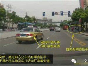 【安全贴士】行车时需注意哪些车?
