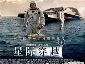 周口广电奥斯卡影视城11月18日影讯