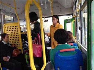 郸城县城内公交车正式开通运行!